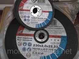 Круг зачистной по металлу 230х6х22 ЗАК Запорожье