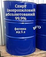 Спирт изопропиловый абсолютированный 99,9% в бочках
