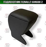 Подлокотник Renault Kangoo 2 Рено Кенгу 2 Кенго Канго Кангу, фото 1