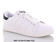 Подростковые кроссовки Adidas Stan Smith оптом (36-41)