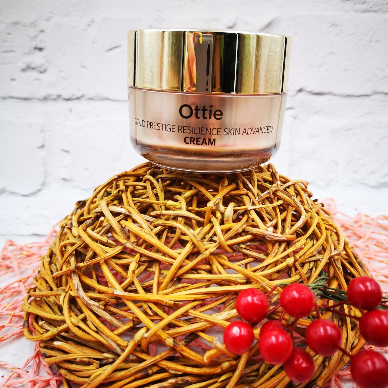 Питательный крем Ottie для упругости кожи Gold Prestige Resilience Advanced Cream