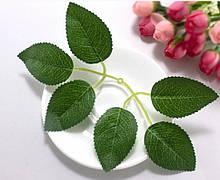 Искусственные листья розы, ткань 16 см