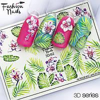 Декор для маникюра наклейка на ногти Fashion Nails водный цветной 3D слайдер-дизайн листья и цветы (3D/62)