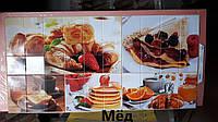 Панель листова декоративна ПВХ Мед