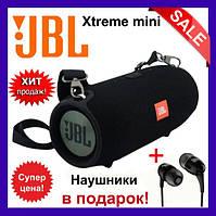 Портативная колонка JBL Xtreme mini. Black Черный. Джибиэль Экстрим мини