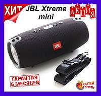 Портативная колонка JBL Xtreme mini. Black Черный. Эстрим мини
