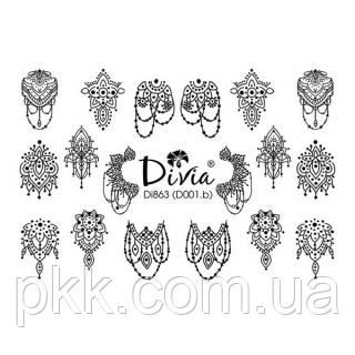 Наклейки для ногтей Divia водная 3D контурная Di863