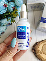 Сироватка проти акне і запалень Pure Skin BioAqua Anti-Acne. 30 мл (ЗАСІБ ВІД ПРИЩІВ)