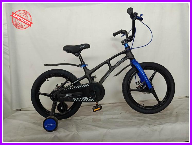Детский  велосипед Crosser Magnesium Bike магниевая вилка колеса 18 дюймов черно-синий
