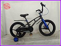 Детский  велосипед Crosser Magnesium Bike магниевая вилка колеса 18 дюймов черно-синий, фото 1