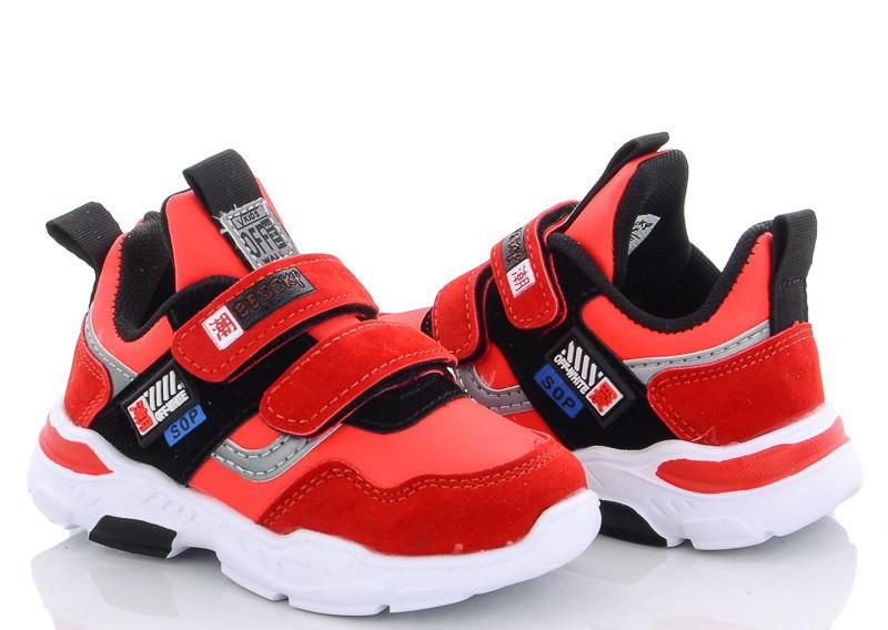 Червоні високі кросівки на дівчинку хлопчика в 22 і 25 розмірі на липучці