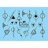Наклейки для ногтей Divia водная Комби Di862