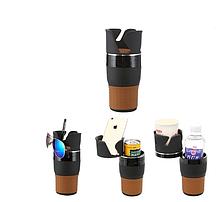 Автомобильный держатель стаканов (раскладной) Car holder 5в1