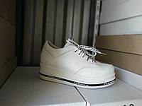 Стильные женские белые кожаные кроссовки сникерсы 36-40 р-р