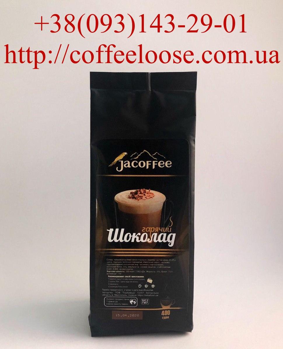"""Гарячий Шоколад """"Jacoffee"""" 400 р."""