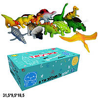 Динозавр Гонконг A130-617 тянучка 5-5,5'' 12в. 96 шт. в кор. 31,5*9,5*18,5