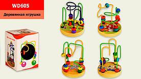Деревян. серпантинка WD605 передвинь шарики по спиральке, 4 вида, р-р игрушки - 9*9*11см, в коробке
