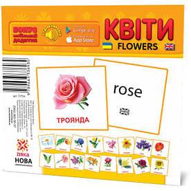 Карточки мини Цветы (110х110 мм) (Укр/Англ) 72754