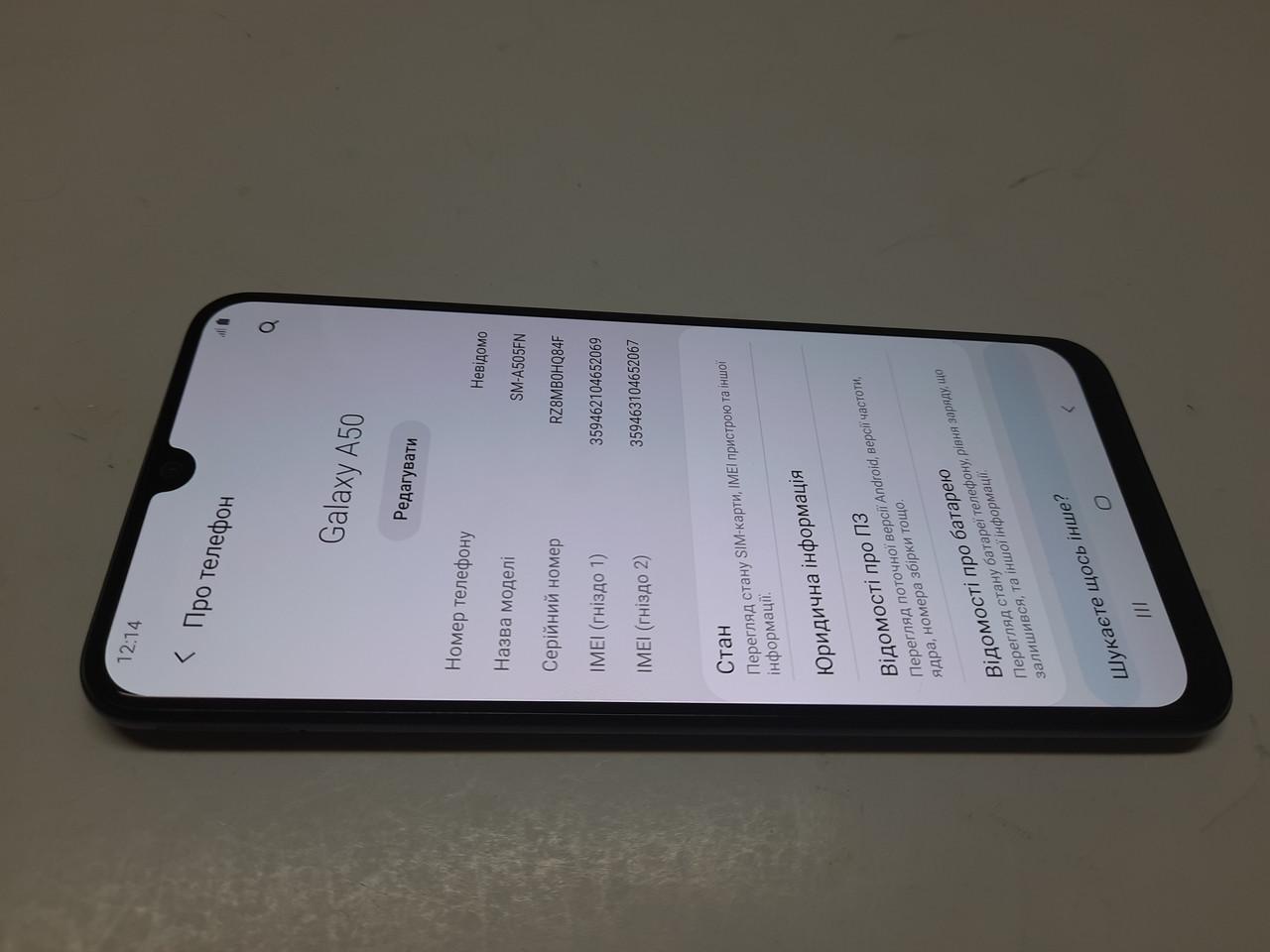 Samsung A50 4/64 #628BP