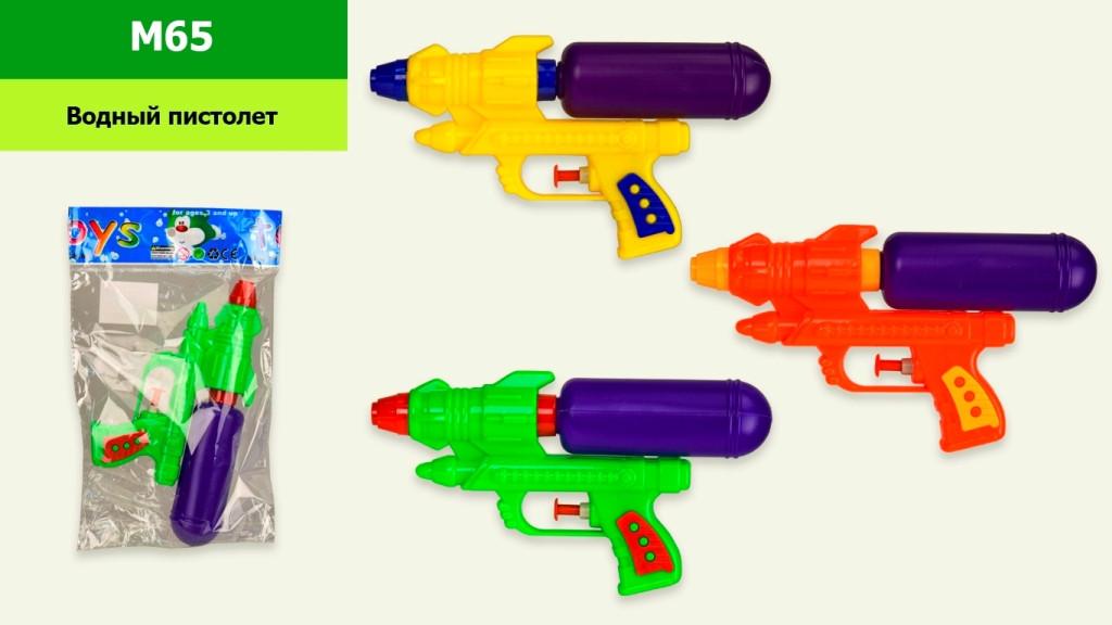Водный пистолет M65, 3 цвета, р-р игрушки - 19см, в пакете 14,5*23см