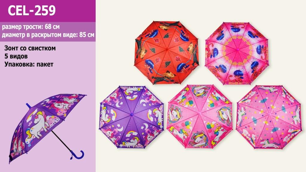 Зонт CEL-259/60, 5 видів, тростина-67см, діаметр-78см, в пакеті