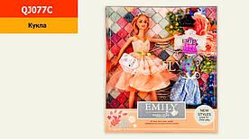"""Лялька """"Emily"""" QJ077C з аксесуарами, лялька 29см, в кор. 28*6*32см"""