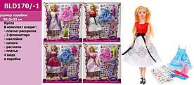 """Лялька """"Модельєр"""" BLD170/-1 4 види, плаття-розмальовка, наклейки, фломастери, кор30*5*32 см"""