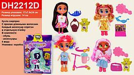 """Лялька """"H"""" DH2212D 4 види, лялька-14см, з аксесуарами, в кор. 20,5*17*7,5"""