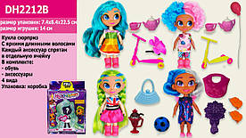 Лялька Hairdorables (Хердораблс) DH2212B 4 види, лялька-сюрприз з аксесуарами, в кор. 23*8*18 см