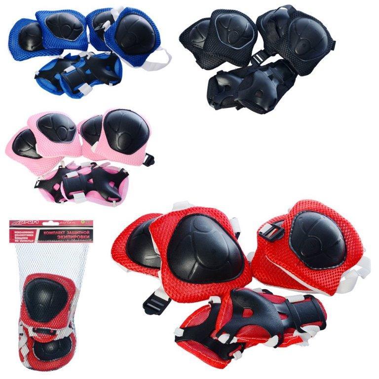 Защита MS 0336-2 для коленей, локтей, запястий, 4 цвета,  в сетке, 16,5-29-6см