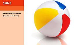 М'яч надувн. 59020 4-х кольор. (3+ років) 51 см
