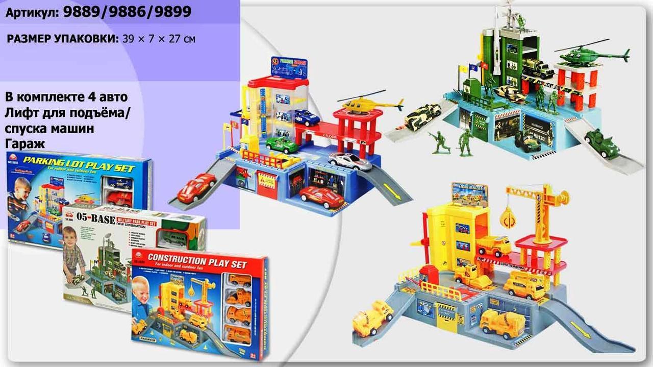 Паркинг 9889/9886/9899, 3 вида, в коробке 39*27*7см