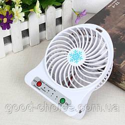 Портативный мини вентилятор Mini Fan с аккумулятором / ручной / настольный / белый