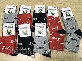 Шкарпетки жіночі, шкарпетки з малюнком «Стрейч» 36-40 Україна