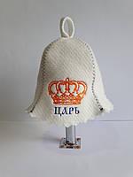 Шапка банна Царь, фото 1