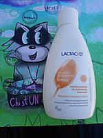 Lactacyd средство для интимной гигиены без дозатора 200мл