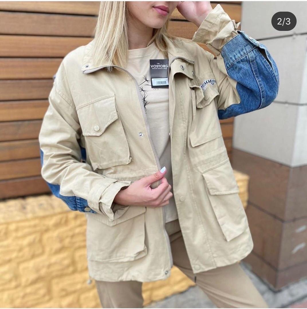 Комбинированная удлиненная джинсовая куртка с накладными карманами, 3 цвета, Р-р.42-44,44-46 Код 680Т