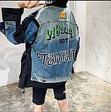 Комбинированная удлиненная джинсовая куртка с накладными карманами, 3 цвета, Р-р.42-44,44-46 Код 680Т, фото 4