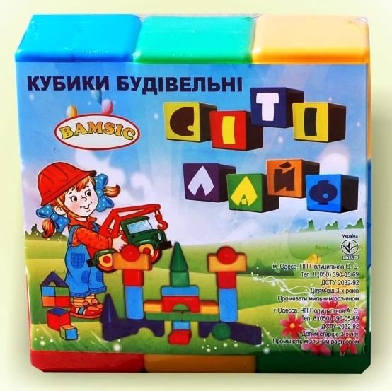 """Кубик Сіті """"9"""" (027)"""