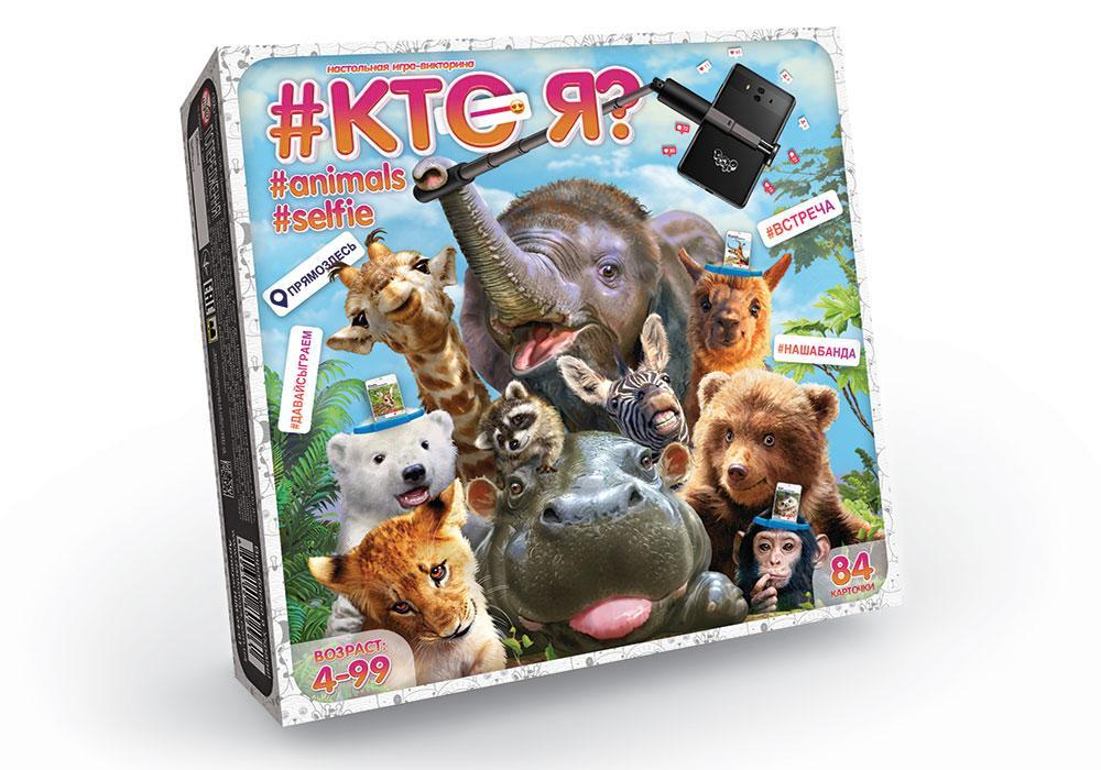 "Гра мала настільна ""ХТО Я?"" Animals Selfie рос., HIM-04-01"