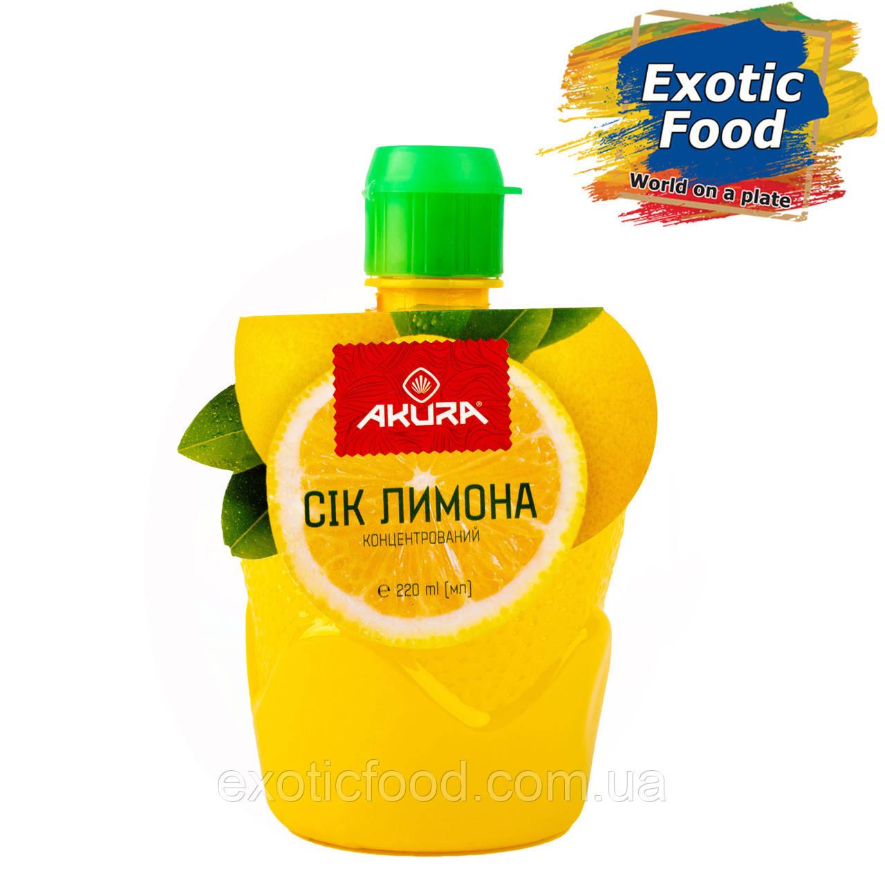 """Сік лимона концентрований  ТМ """"AKURA"""", 220 мл"""
