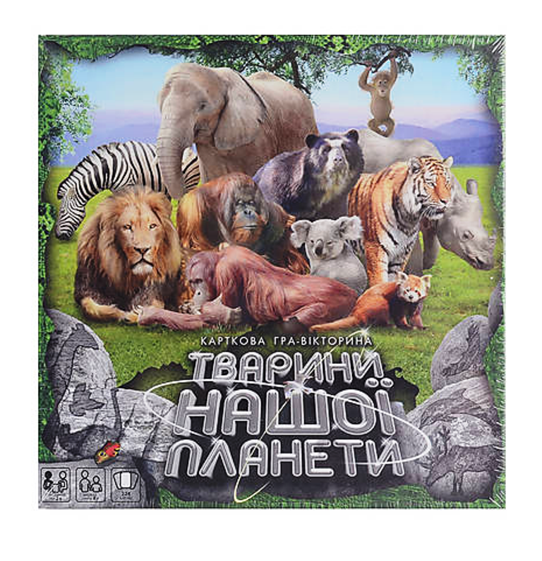 """Игра большая настольная """"Животные нашей планеты 2"""" G-JNP-01"""