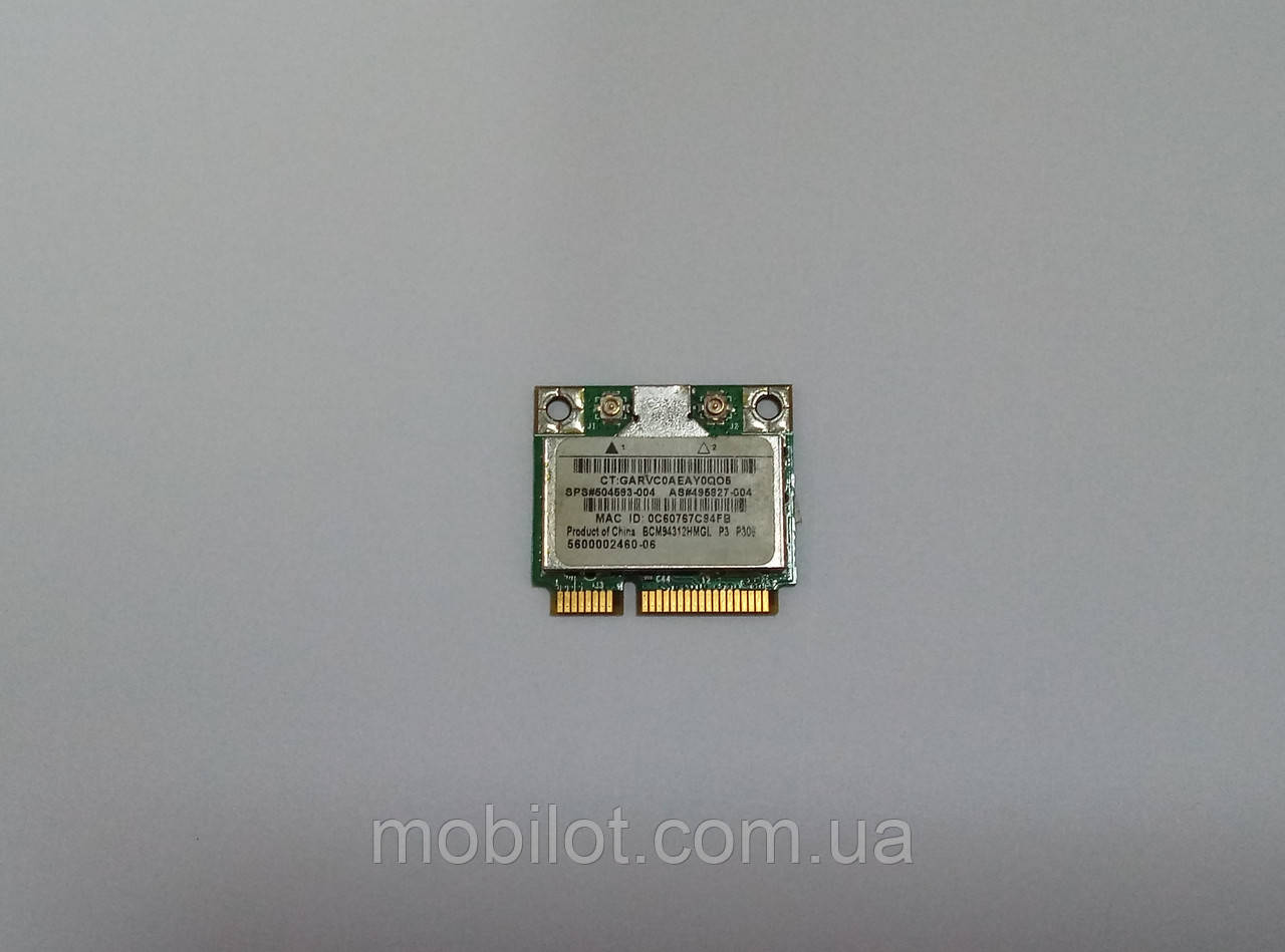 Wi-Fi модуль HP 4510s (NZ-6973)