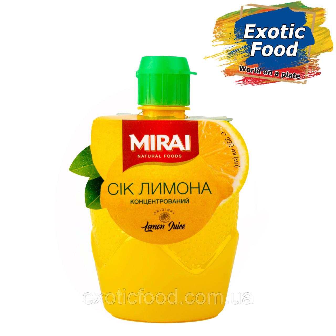 """Сік лимона концентрований  ТМ """"MIRAI"""", 220 мл"""
