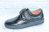 Детские туфли на мальчика тм Jong Golf, р. 33,36