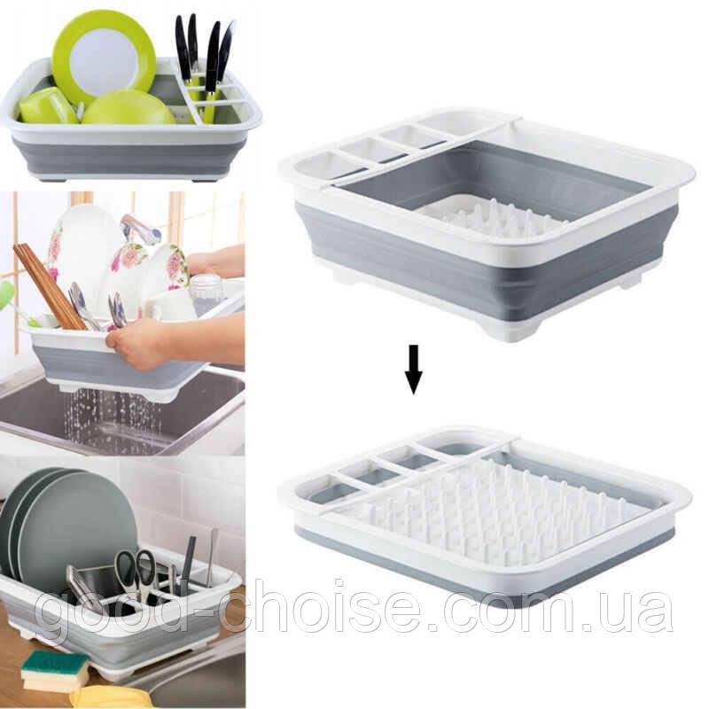 Складная универсальная сушилка для посуды и продуктов / Сушки и органайзеры для посуды