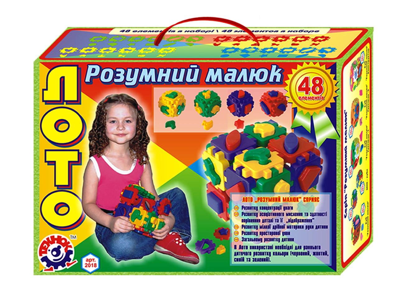 """Куб """"Розумний малюк Лото Технок"""" (2018)"""