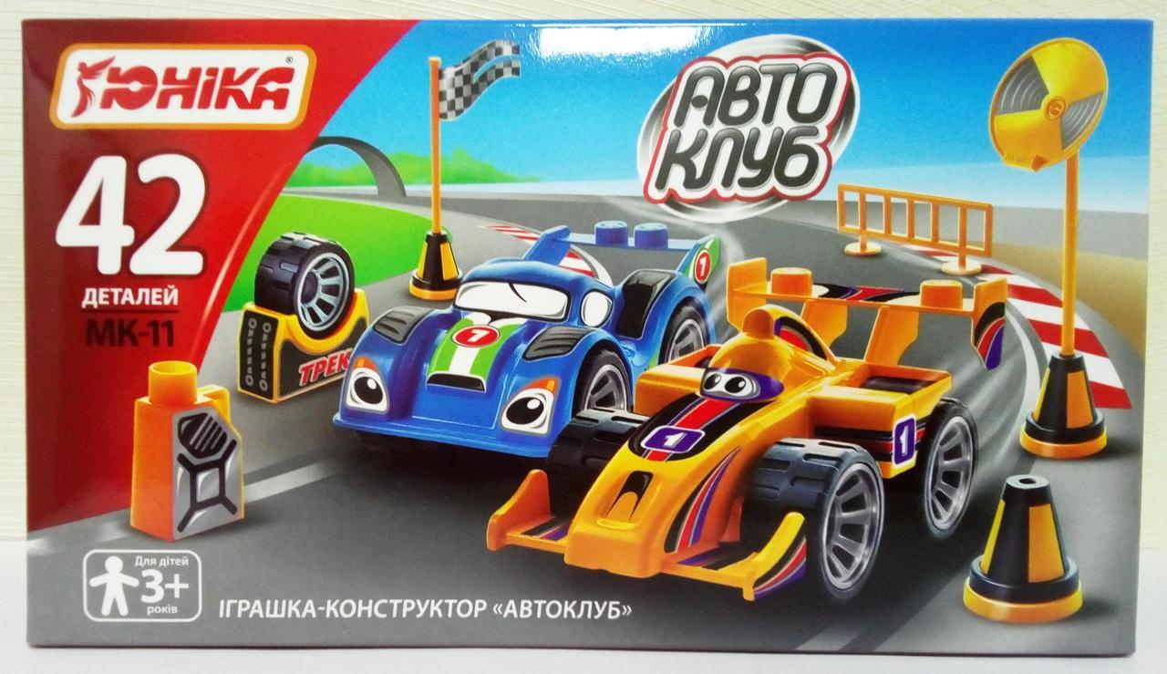 "Конструктор ""Автоклуб"" МК-11"