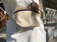 Жіноча Сумка на пояс кремова лакоста, фото 1