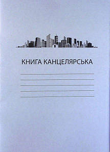 Книга канцелярська 96 л клітина газетка Колорит КК-96 (10 шт в уп.)